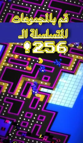 إلعب Pac-Man 256 on PC 15