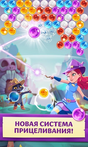 Играй Bubble Witch 3 Saga На ПК 3