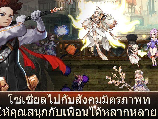 เล่น Chaos Chronicle on PC 5