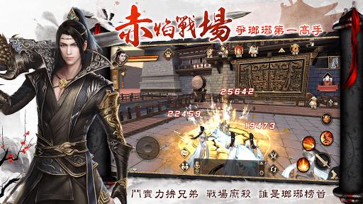暢玩 瑯琊榜3D-風起長林 PC版 5