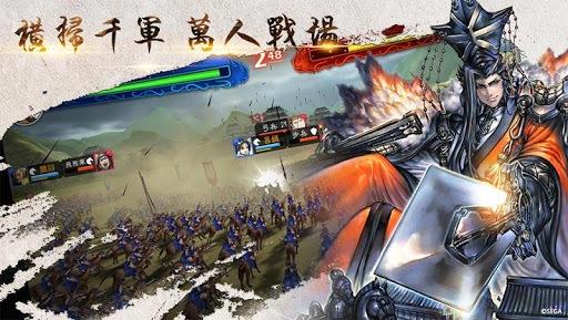 暢玩 三國志大戰M—SEGA正版授權 PC版 4