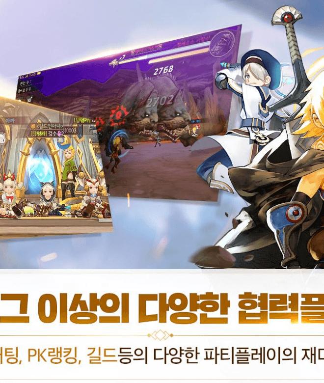 Play Dragon Nest M on PC 7
