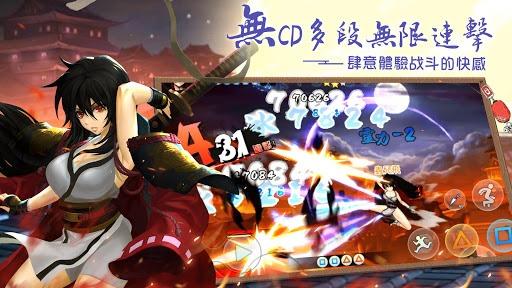 暢玩 噬魂者-全民瘋玩本格派動作手遊 PC版 6