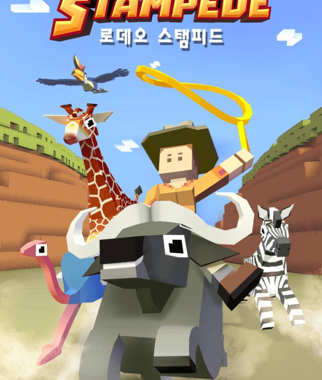 즐겨보세요 Rodeo Stampede: Sky Zoo Safari on PC 2