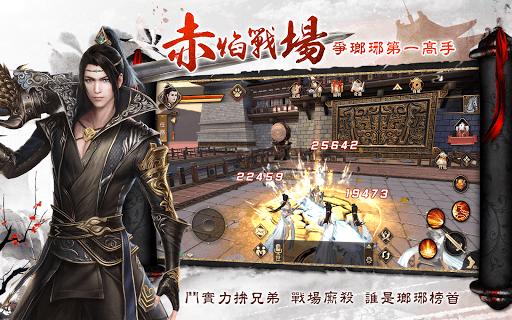 暢玩 瑯琊榜3D-風起長林 PC版 21