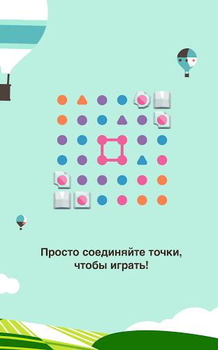Играй Dots & Co На ПК 8