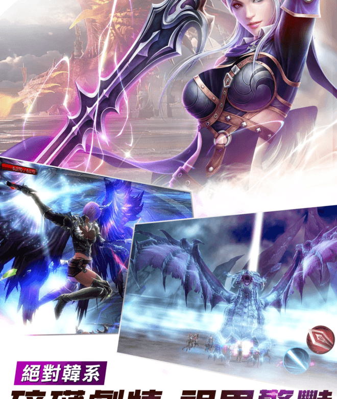 Play ALAZ天翼之戰 on PC 13