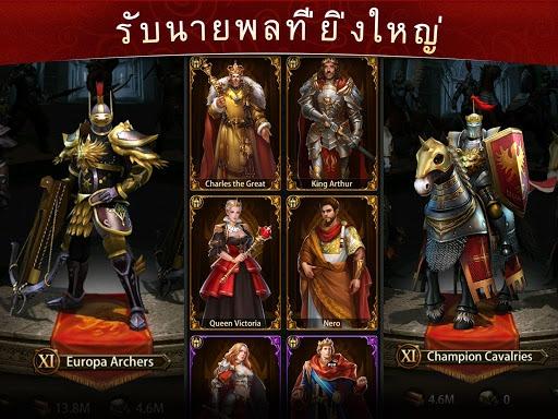 เล่น Evony: The King's Return  on PC 6