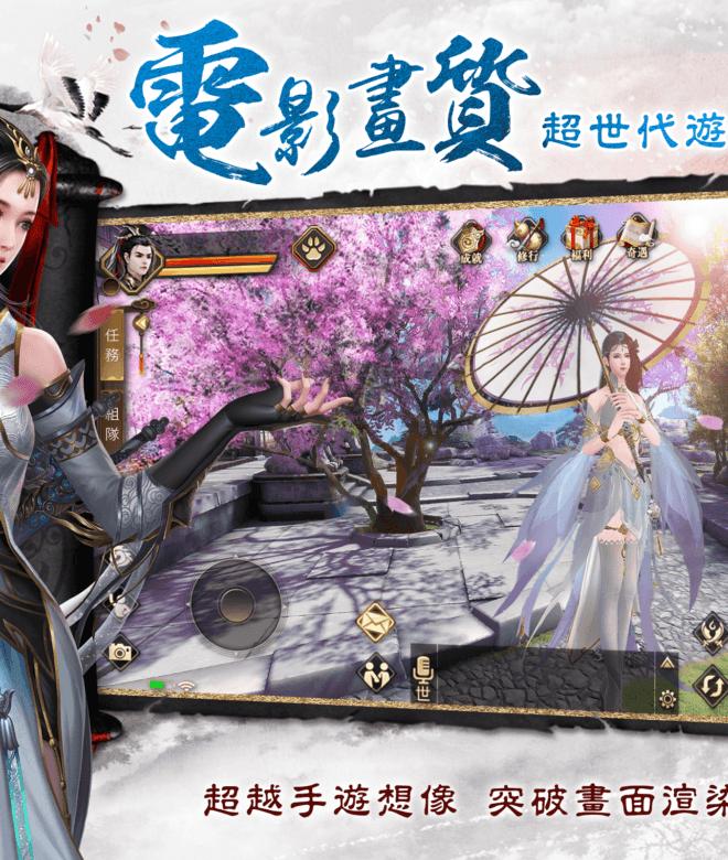 Play 瑯琊榜3D-風起長林 on PC 12