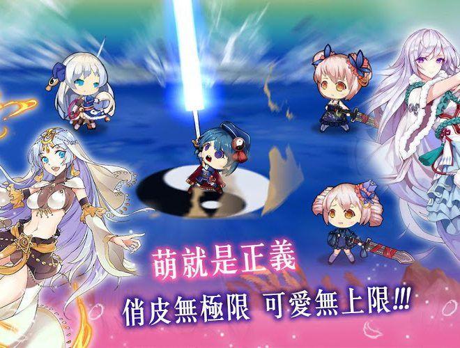 Play 武娘 on pc 13