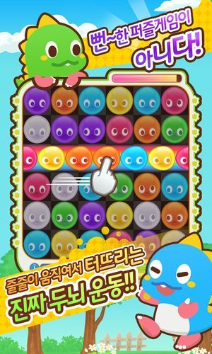 즐겨보세요 Bubble Party in Wonderland fairy tale for Kakao on PC 4