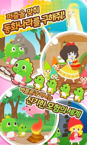 즐겨보세요 Bubble Party in Wonderland fairy tale for Kakao on PC 6