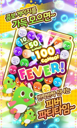 즐겨보세요 Bubble Party in Wonderland fairy tale for Kakao on PC 5