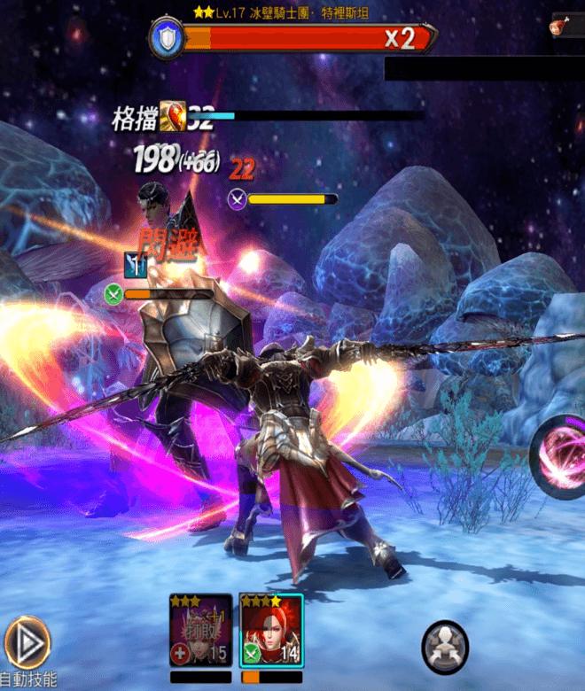 Play ALAZ天翼之戰 on PC 20