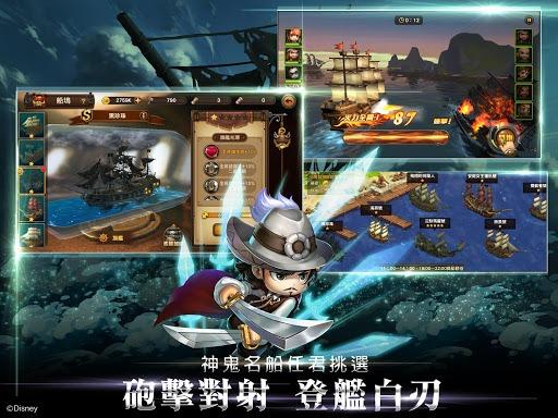 暢玩 神鬼奇航M PC版 12