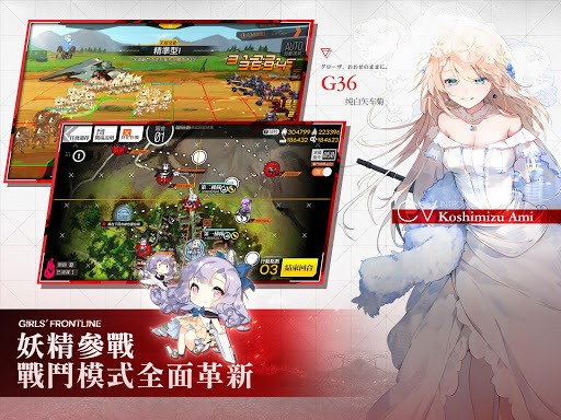 Play Girls' Frontline on PC 9