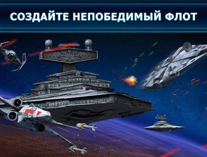 Играй Star Wars™: Galaxy of Heroes on pc 21