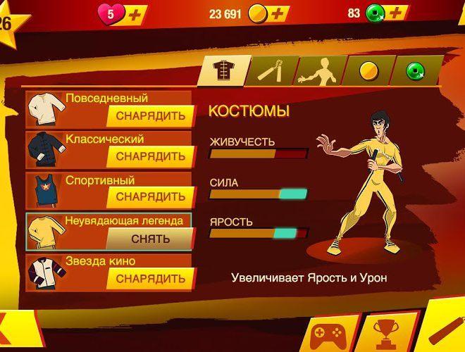 Играй Bruce Lee: Enter The Game На ПК 10