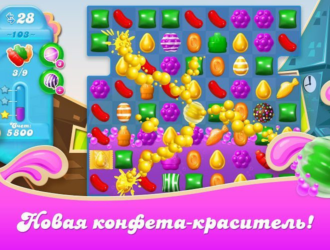 Играй Candy Crush Soda Saga on pc 10