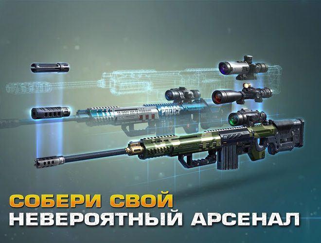 Играй Операция «Снайпер» На ПК 6