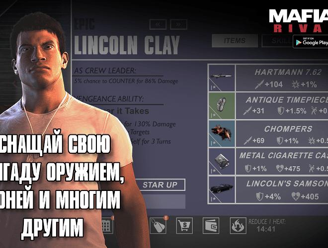Играй Mafia III: Банды На ПК 9