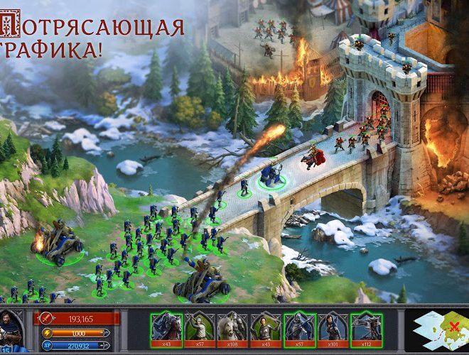 Играй Throne: Kingdom at War На ПК 13