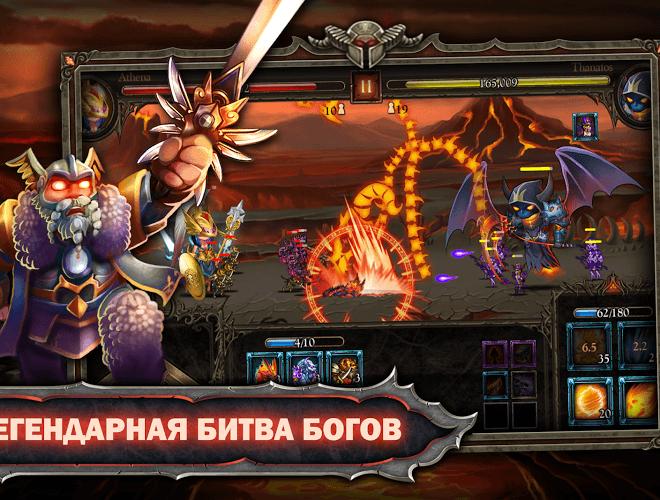 Играй Epic Heroes War Великие войны На ПК 5