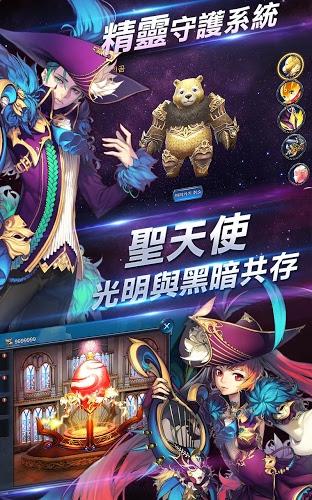 暢玩 魔女極樂園 PC版 7