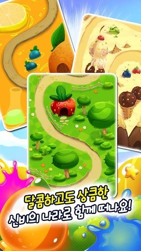 즐겨보세요 Fruit Mania for Kakao on PC 5