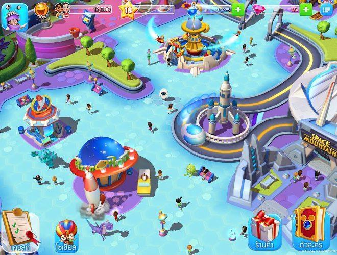 เล่น ดิสนีย์ – มหัศจรรย์แดนเวทมนตร์ on PC 8