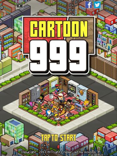 즐겨보세요 카툰999 on PC 9