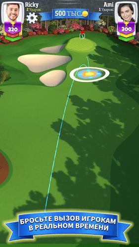 Играй Golf Clash На ПК 4