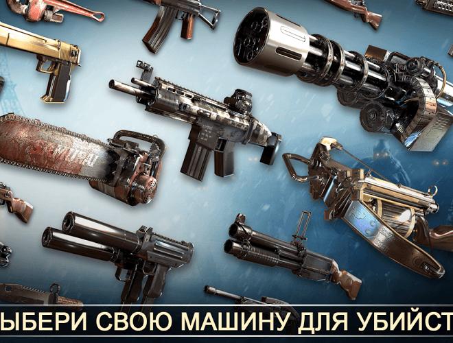 Играй Dead Trigger 2 На ПК 8