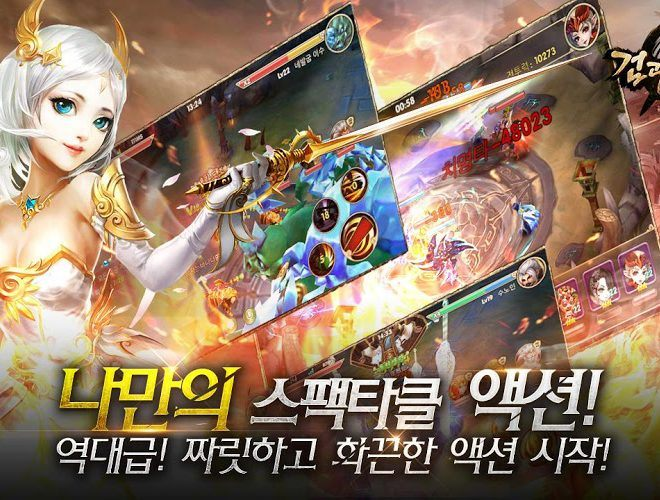 즐겨보세요 Song of the Sword and Wind for Kakao on PC 7