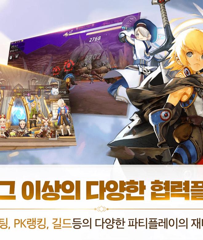Play Dragon Nest M on PC 21