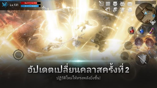 เล่น Lineage 2 Revolution on PC 3