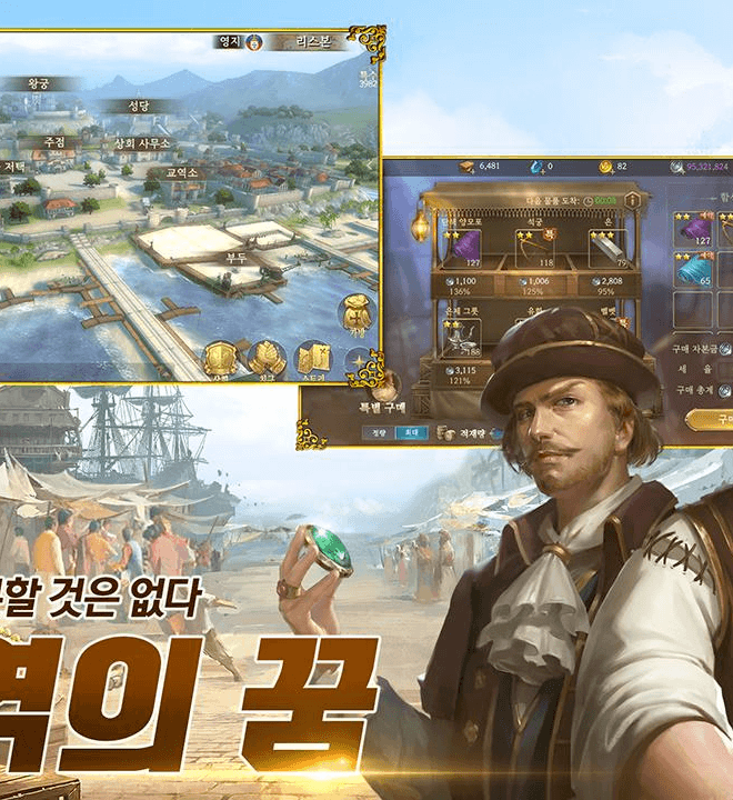 Play The Way of Great Voyage on PC 6