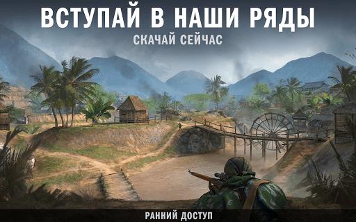 Играй Forces of Freedom На ПК 15