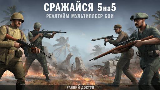Играй Forces of Freedom На ПК 4