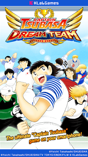 เล่น Captain Tsubasa: Dream Team on PC 3