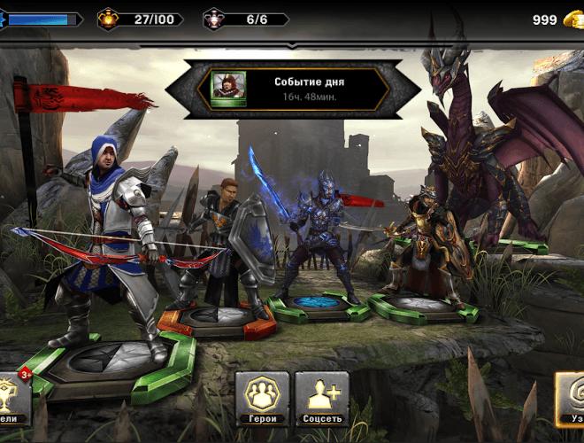 Играй Heroes of Dragon Age На ПК 15