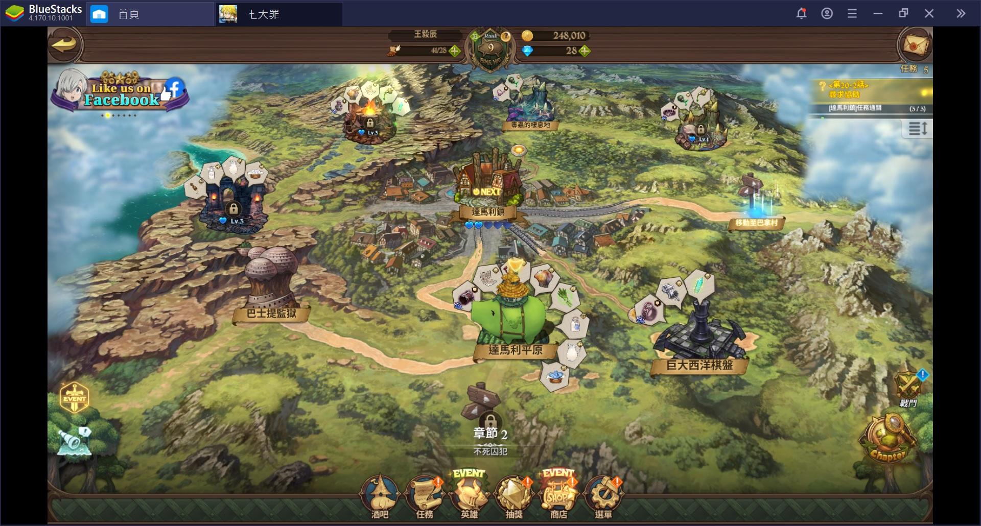 冒險 RPG 手機遊戲巨作《七大罪:光與暗之交戰》:新手必知的遊戲常識