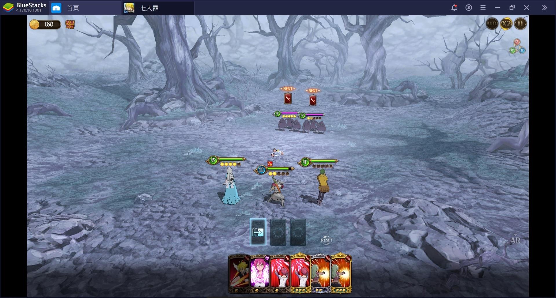 使用BlueStacks在電腦上體驗冒險 RPG 手機遊戲巨作《七大罪:光與暗之交戰》