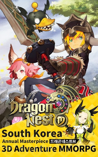 Play Dragon Nest M on PC 3