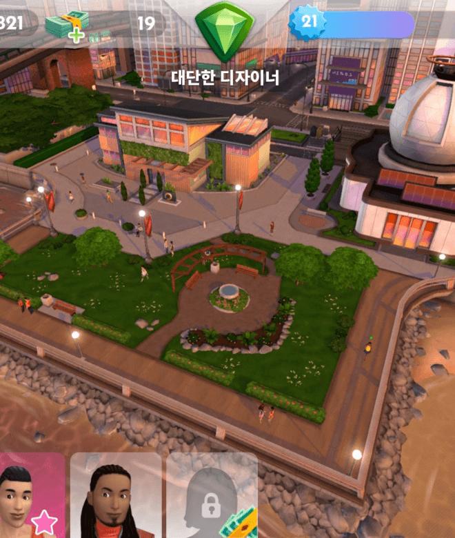 즐겨보세요 The Sims 심즈 모바일 on PC 14