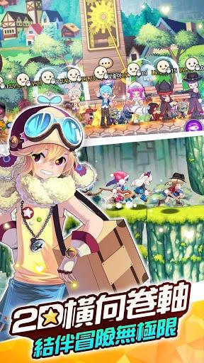 暢玩 彩虹島W PC版 4