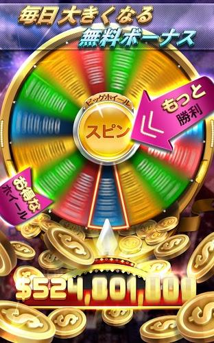 Full House Casino をPCでプレイ!13