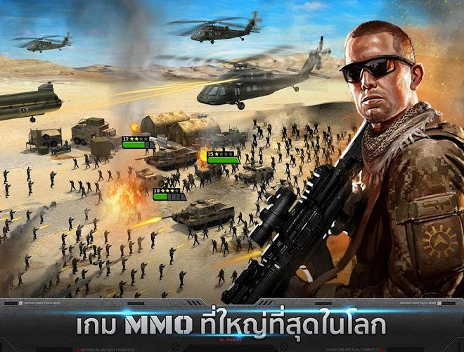 เล่น Mobile Strike Epic War on PC 7