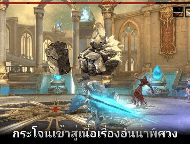 เล่น Heir of Light on PC 4