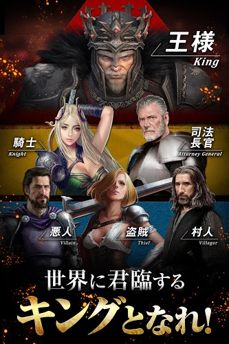 Clash of Kings をPCでプレイ!15